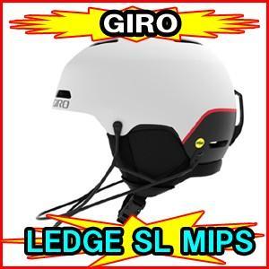 18-19モデル GIRO ジロ Ledge SL MIPS レッジ エスエル ミップス スキー スノーボードヘルメット アルペン用ヘルメット|spshop-zero