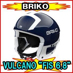 2018-2019モデル BRIKO (ブリコ) VULCANO FIS 6.8 ボルケーノ スキー スノーボードヘルメット アルペン用ヘルメット FIS対応|spshop-zero