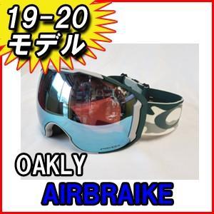 2019-20920モデル【OAKLEY】オークリー スノーゴーグル AIRBRAKE XL エアブレイク Balsam Camo PRIZMレンズ使用 スペアレンズ付き 0OO7071 |spshop-zero