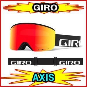 ★SALE!!★ 2019-2020モデル【GIRO】 ジロ スキー、スノーボードゴーグル AXIS アクシス スペアレンズ付き 眼鏡使用可能 |spshop-zero