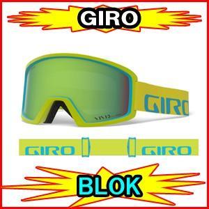 ★SALE!!★ 2019-2020モデル【GIRO】 ジロ スキー、スノーボードゴーグル BLOK ブロック 平面レンズ アジアンフィット 眼鏡使用可|spshop-zero
