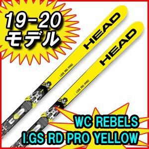 2019-2020モデル HEAD(ヘッド) WC Rebels iGS RD PRO YELLOW + FREEFLEX EVO16 デモカラー大回りスキー 金具付き 限定商品!ラスト1台!|spshop-zero