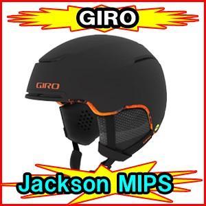★SALE!!★ 2019-2020モデル GIRO ジロ JACKSON MIPS ジャクソン ミップス スキー スノーボードヘルメット フリーライド用ヘルメット|spshop-zero