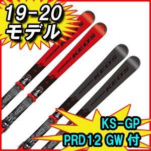 2019-2020モデル OGASAKA(オガサカ) KS-GP+PRD12GW ケオッズ  オールラウンドスキー  スキー板 金具付き|spshop-zero