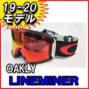 2019-20920モデル【OAKLEY】オークリー スノーゴーグル LINEMINER ラインマイナー Sammy Carlson シグネチャー PRIZMレンズ使用 0OO7070 |spshop-zero