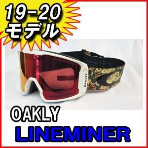 2019-20920モデル【OAKLEY】オークリー スノーゴーグル LINEMINER ラインマイナー Kazu Kokubo シグネチャー PRIZMレンズ使用 0OO7070 |spshop-zero