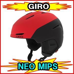★SALE!!★ 2019-2020モデル GIRO ジロ NEO MIPS ネオ ミップス スキー スノーボードヘルメット フリーライド用ヘルメット|spshop-zero