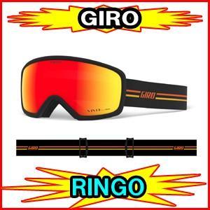 ★SALE!!★ 2019-2020モデル【GIRO】 ジロ スキー、スノーボードゴーグル RINGO リンゴ アジアンフィット 眼鏡使用可|spshop-zero