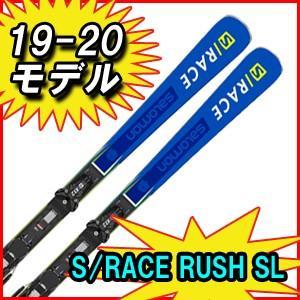 2019-2020年モデル【SALOMON】 サロモン S/RACE RUSH SL + X12 TL GW SL用&小回りスキー 金具付き|spshop-zero