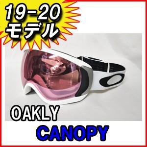 2019-20920モデル【OAKLEY】オークリー スノーゴーグル CANOPY キャノピー Matte White PRIZMレンズ使用 0OO7047 |spshop-zero