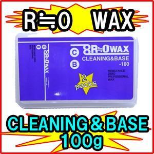 R≒0 アールゼロ CLEANING&BASE クリーニング ベース ワックス 100g|spshop-zero