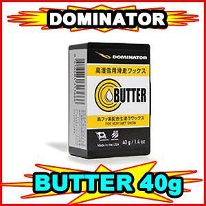 DOMINATOR ドミネーター OVERLAYS スタートダッシュシリーズ BUTTER  40g spshop-zero
