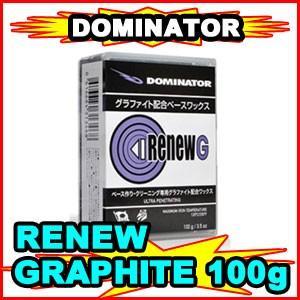 DOMINATOR ドミネーターRENEW GRAPHITE リニュー グラファイト配合ベースワックス  100g spshop-zero
