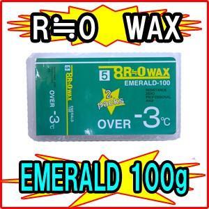 R≒0 アールゼロ EMERALD エメラルド 滑走ワックス 100g -3℃以上用|spshop-zero