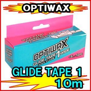 【OPTIWAX】オプティワックス GLIDE TAPE 1 WIDE 幅120mm 長さ10m シートワックス グライドテープ spshop-zero