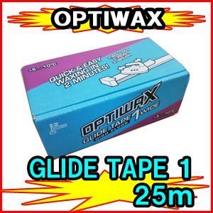 【OPTIWAX】オプティワックス GLIDE TAPE 1 WIDE 幅120mm 長さ25m シートワックス グライドテープ spshop-zero