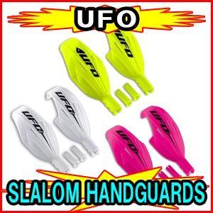 【UFO】ユーフォー パンチガード ハンドガード ポールプロテクター スラローム用|spshop-zero