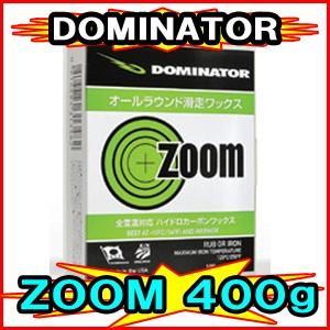 DOMINATOR ドミネーター ZOOM ズーム滑走ワックス 400g spshop-zero