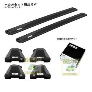 アウディ:A4:セダン RR無し:8K# th7205/th7214B/th7213B/kit5084:Thule EvoEdge set|sptanigawaya