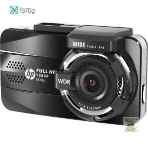 [在庫有即納]hp   ヒューレットパッカード GPS内蔵フルHDドライブレコーダー f870g 1年保証 カメラ一体型ドラレコ sptanigawaya