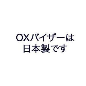 日本製大型ドアバイザー | OXバイザーブラッキーテン | BL-64 | 対象車:トヨタ ノア/ヴォクシー 型式:ZRR70・ZRR75|sptanigawaya|02