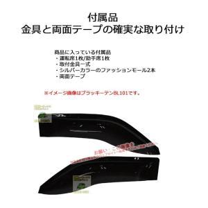 日本製大型ドアバイザー   OXバイザーブラッキーテン   BL-67   対象車:ダイハツ タント 型式:L375S・L385S sptanigawaya 03