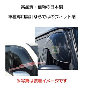 日本製大型ドアバイザー   OXバイザーブラッキーテン   BL-67   対象車:ダイハツ タント 型式:L375S・L385S sptanigawaya 04