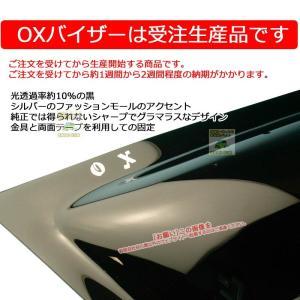 日本製大型ドアバイザー   OXバイザーブラッキーテン   BL-67   対象車:ダイハツ タント 型式:L375S・L385S sptanigawaya 07