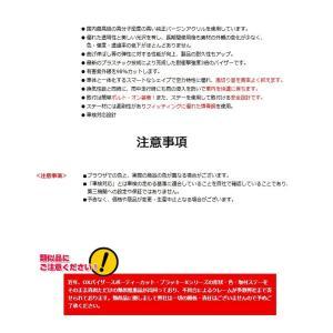 日本製大型ドアバイザー   OXバイザーブラッキーテン   BL-67   対象車:ダイハツ タント 型式:L375S・L385S sptanigawaya 08