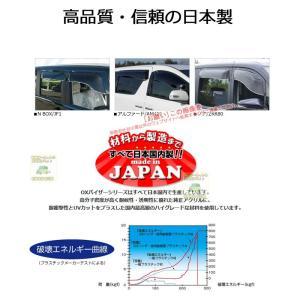 日本製大型ドアバイザー | [リヤ用]OXバイザーブラッキーテン | BLR-83 | 対象車種:ホンダ フリード・フリードスパイク 型式:GB3・GB4・GP3|sptanigawaya|03