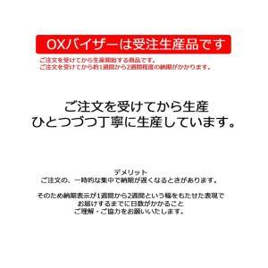 日本製大型ドアバイザー | [リヤ用]OXバイザーブラッキーテン | BLR-83 | 対象車種:ホンダ フリード・フリードスパイク 型式:GB3・GB4・GP3|sptanigawaya|05