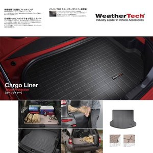 WeatherTech 三菱 アウトランダーPHEV (2015年7月発売開始モデル)カーゴライナー/ラゲッジマット(ブラック)wt40462|sptanigawaya|02