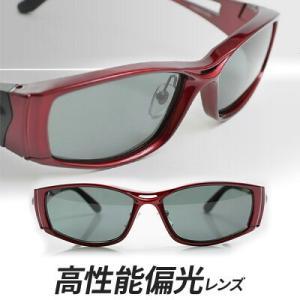 研ぎ澄まされたクリアな視界を実現!2種類の偏光レンズセット。 ドライブやフィッシングをより快適にお楽...