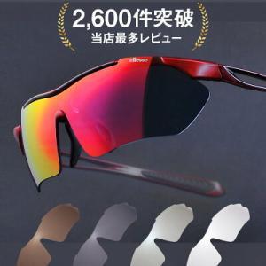 スポーツサングラス 偏光サングラス メンズ エレッセ UVカット ゴルフ ランニング スポーツ用サングラス ellesse ES-7001-H