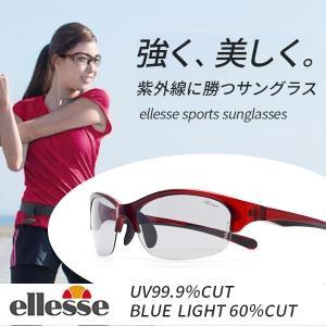 スポーツサングラス レディース 偏光サングラス UVカット エレッセ