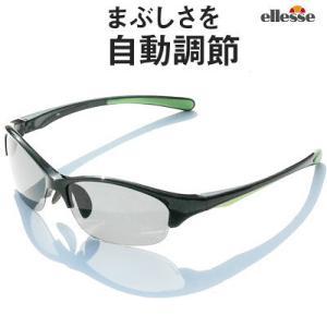 偏光調光サングラス メンズ スポーツサングラス UVカット エレッセ