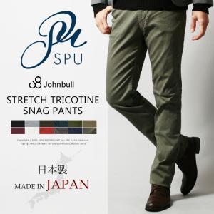 パンツ メンズ Johnbull ジョンブル 日本製 ストレッチ トリコチン スナッグ|spu