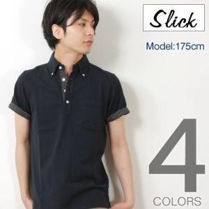 ポロシャツ メンズ 半袖 鹿の子 ボタンダウン SLICKスリック ロールアップ spu
