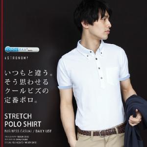 快適素材 COOLMAX ポロシャツ メンズ クールビズ ビジカジ|spu