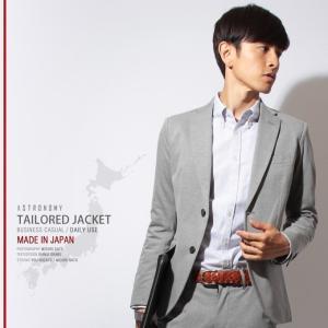 日本製 モクロディ テーラード ジャケット メンズ クールビズ|spu