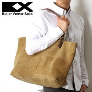 トート バッグ 鞄 日本製 牛革 スウェード 本革 栃木レザー ヌメ革 ユニセックス ButlerVernerSails バトラーバーナーセイルズ|spu