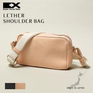 日本製 本革 HORWEEN & 栃木レザー スクエア ショルダー バッグ Butler Verner Sails バトラーバーナーセイルズ メンズ|spu