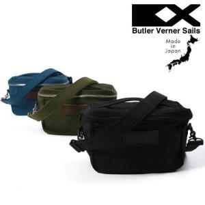 Butler Verner Sails バトラーバーナーセイルズ ショルダーバッグ 日本製 ザックナイロン ミニBOX ショルダーバッグ メンズ レディース ユニセックス|spu
