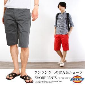 【セール対象】ショートパンツ メンズ Dickies ディッキーズ フラットフロント ローライズ ワーク|spu