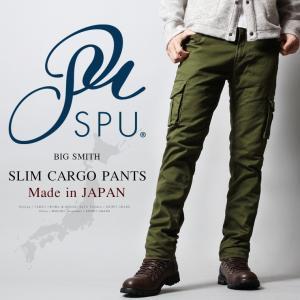すらっと美脚を演出する日本製大人カーゴパンツ BIGSMITH ビッグスミス メンズ|spu
