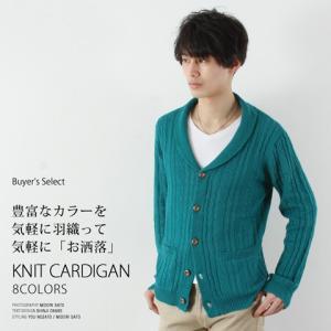 綿麻ニットケーブル編み長袖カーディガン BuyersSelect|spu