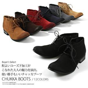 フェイク スウェード サイドジップ チャッカ ブーツ Buyer's Select|spu