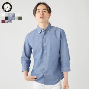 メンズ シャツ 春 メンズファッション 日本製 シャーリング 7分袖 ボタンダウン シャツ Upscape Audience アップスケープオーディエンス|spu