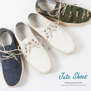ジュートシューズ メンズ 夏 スニーカー 靴|spu