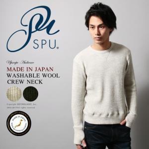 【セール対象】自宅で洗える 日本製ウォッシャブルウールプロテクトボッシュガゼットクルーネックニット メンズ|spu